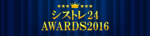 sys2016.png